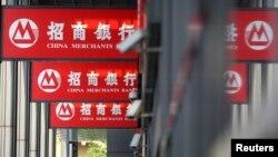 중국 항저우의 중국상업은행 지점. 중국은 지난 5월 북한에 대한 제재 이행 차원에서, 북한조선무역은행의 계좌를 폐쇄하고 모든 거래를 중단한다고 발표했다. (자료사진)