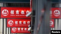 中国招商银行在杭州街头的标识