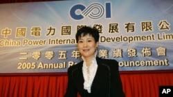 中国前总理李鹏的女儿,中国电力国际公司负责人李小琳2006年3月17日在香港
