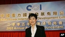 中国前总理李鹏的女儿,中国电力国际公司负责人李小琳2006年在香港
