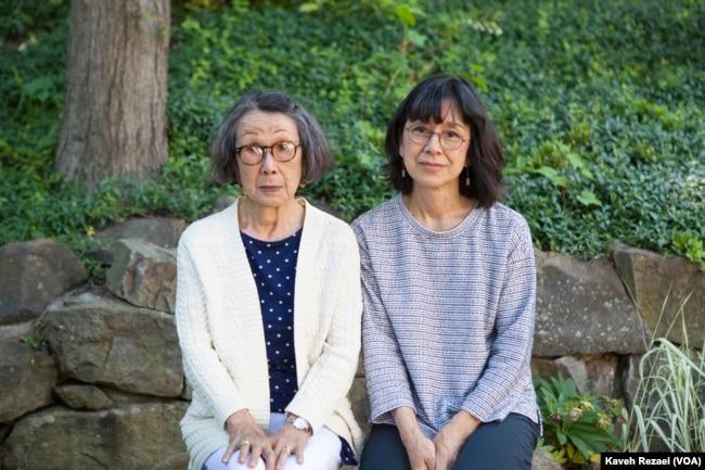 Kathryn Tolbert and Hiroko Tolbert