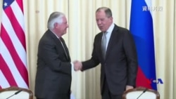 敘利亞問題將主導美俄外長會晤 (粵語)