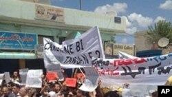 شام میں حکومت مخالف مظاہرے، فورسز اور مظاہرین میں جھڑپیں