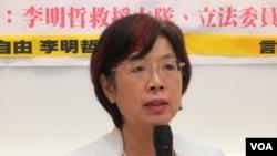 台湾执政党民进党立委尤美女 (美国之音张永泰拍摄 )