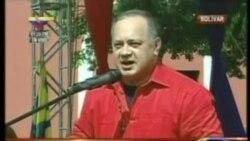 委内瑞拉议长称不会举行新选举