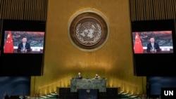 Chủ tịch Trung Quốc Tập Cận Bình phát biểu trước phiên họp Đại hội đồng Liên Hiệp Quốc ở New York hôm 22/9