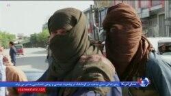 ابهام در چشم انداز صلح در افغانستان در پی مخالفت های طالبان با تمدید آتش بس