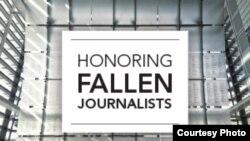 Müzedeki Gazetecileri Anma Duvarı