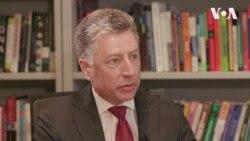 Чого Росія намагається домогтися ескалацією?Інтерв'ю з Куртом Волкером. Відео