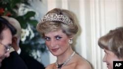 မင္းသမီး Diana ႏွစ္ ၂၀ ျပည့္
