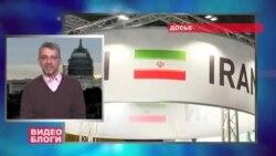 Иран: надежды и реальность