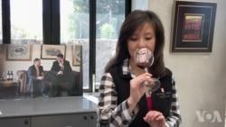 """喝酒卖酒学酿酒 中国人在美""""拥抱""""葡萄酒"""