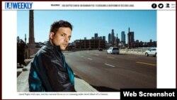 آزاد رایت، خواننده رپ موفق - عکس از مجله LA Weekly