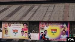 印人党的竞选广告(美国之音朱诺2016年2月拍摄)
