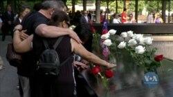 У США вшановують пам'ять жертв терактів 11 вересня 2001 року. Відео