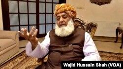 جمعیت علمائے اسلام (ف) کے سربراہ مولانا فضل الرحمان