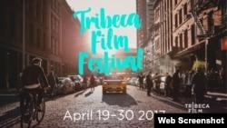 پوستر جشنواره فیلم ترایبکا