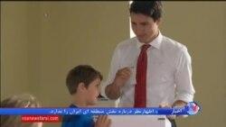 پیروزی حزب لیبرال در انتخابات سراسری کانادا