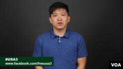 평양과학기술대 초빙교수로 근무하다 북한에 억류된 미국인 김상덕 씨의 아들 김솔 씨가 억류 FreeUSA3에 아버지의 석방을 촉구하는 영상을 올렸다. FreeUSA3 영상 캡처.