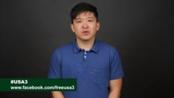 """[뉴스풍경 오디오] 북한 억류 1년 미국인 김상덕 씨 아들 """"아버지 석방 희망적"""""""