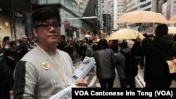遊行街站呼籲年輕人登記做選民