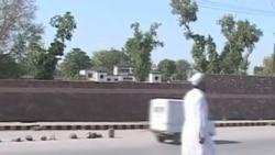 2012-05-24 粵語新聞: 幫助美軍鎖定本拉登的巴基斯坦醫生被判刑