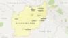 Afghan Military Helicopter Crash Kills 7