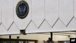 ورودی اصلی سفارت آمریکا در صنعا