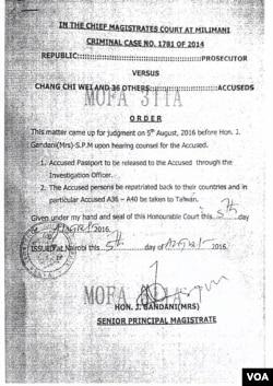 肯尼亚法院判决书显示, 第36至第40位被告遣返至台湾(台湾外交部提供 )。