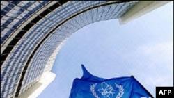 BMT-nin nüvə agentliyi İranın nüvə arsenalını artırdığını bildirir