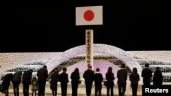 Memorijalna služba za žrtve zemljotresa i cunamija