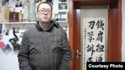 近年最活躍人權律師之一的隋牧青(推特圖片)