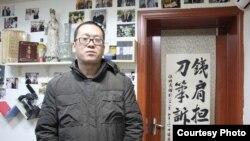 VOA连线(隋牧青):人权律师隋牧青等待吊证结果,跟当事人告别