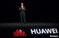 華為輪華為值董事長郭平在上海舉行的華為全聯接年會上講話。 (2020年9月23日)