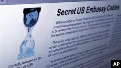 គេហទំព័រវីឃីលីក (Wikileaks)ថតនៅក្រុងញូវយ៉កកាលពីថ្ងៃពុធទី១ខែធ្នូឆ្នាំ២០១០។