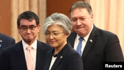 U.S. Secretary of State Mike Pompeo meets with South Korean Foreign Minister Kang Kyung-wha and Japanese Foreign Minister Taro Kono at the Foreign Ministry in Seoul, South Korea, June 14, 2018.