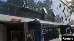 2010년 9월 1일 카불은행 본사. (자료사진)