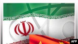 نشست سازمان همکاری شانگهای با حضور ایران پایان یافت