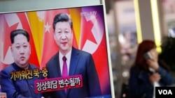 特别报道连线(叶兵):北京点赞韩朝峰会中国对策失当被踢出局?