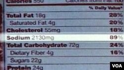Zdravlje: Koliko je dnevno soli dovoljno, a koliko mnogo je premnogo?!