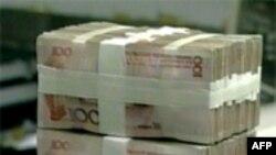 Китай улучшает динамику обменного курса юаня