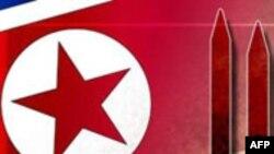 Северная Корея готовит запуск ракет дальнего радиуса?