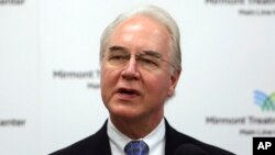 FILE - Health and Human Services Secretary Tom Price speaks at the Mirmont Treatment Center in Media, Pa., Sept. 15, 2017. Federal investigators say they are reviewing Health and Human Services Secretary Tom Price's recent use of costly charter flights on official business to see if it complied with government travel regulations.