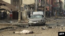 U napadu bombaša samoubice u Nigeriji stradalo 36 osoba dok su desetine ranjene