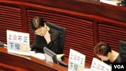 公民黨立法會議員余若薇(左)、陳淑莊在答問大會展示諷刺梁振英誠信有問題的標語((美國之音湯惠芸))