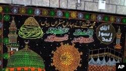 پاکستان میں عید میلاد النبی مذہبی جوش جذبے سے منائی گئی