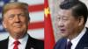 美中关系跌至低谷 中国寄希望美国大选?
