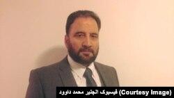 انجنیر محمد داوود والی جدید بلخ