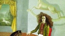 درگذشت لئونورا کرینگتون، نقاش سوررئالیست و فمینیست پرآوازه