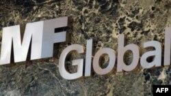 جی پی مورگان: کورزین در مورد جبران اضافه برداشتهای ام اف گلوبال اطمینان داده بود